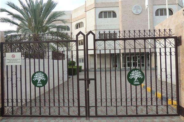 ISC-Muscat campus
